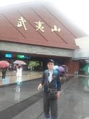 中國武夷仙境:S_017.jpg