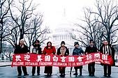 飄過美國:美國白宮