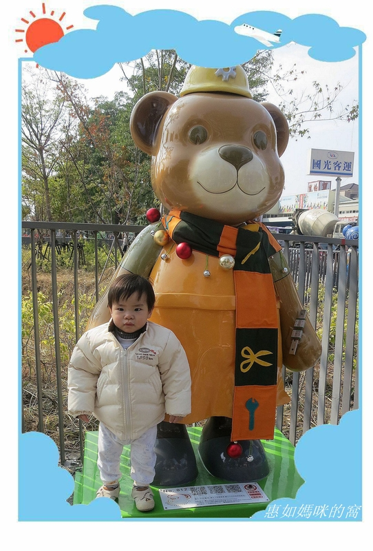 鈞鈞成長日記:IMG_7568_副本.jpg