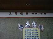 2009中秋:生活雅集
