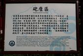 基隆白米甕砲台:3V4A5746.JPG