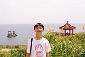 金山*石門*淡水二日遊:照片 1870.jpg