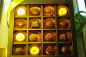 貝卡巧克力莊園:照片 10522.jpg