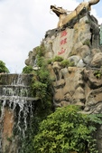 雲林鎮安宮馬鳴山千歲公園:3V4A2078.JPG