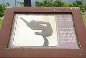金山*石門*淡水二日遊:照片 1905.jpg