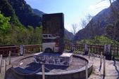 花蓮銅門『慕谷慕魚』:照片 9198.jpg