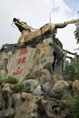 雲林鎮安宮馬鳴山千歲公園:3V4A2081.JPG