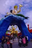 花蓮遠雄海洋公園:照片 9075.jpg