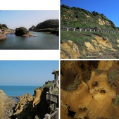 基隆和平島之旅:相簿封面