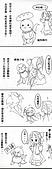 櫻翔舞:櫻翔舞10
