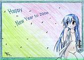 矢真音:2006的賀圖