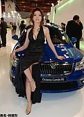 2010台北車展show gril-02:DSC_0079.jpg