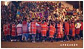 五峰賽夏族矮靈祭:DSC_0531.jpg