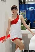 2010台北車展show gril-01:18.jpg