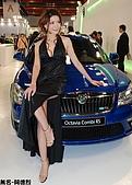 2010台北車展show gril-02:DSC_0081.jpg
