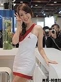 2010台北車展show gril-01:19.jpg