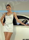 2010台北車展show gril-02:DSC_0124.jpg