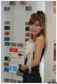 2011攝影器材展:DSC_0061.jpg