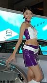2010台北車展show gril-01:21.jpg