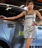 2010台北車展show gril-01:01.jpg