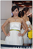 2011台北車展gril:DSC_1034.jpg