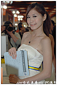 2011台北車展gril:DSC_0025.jpg