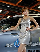 2010台北車展show gril-01:03.jpg