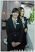2011台北車展gril:DSC_0116.jpg