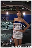 2011台北車展gril:DSC_0128.jpg