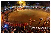 五峰賽夏族矮靈祭:DSC_0285傳.jpg