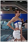 2011台北車展gril:DSC_0155.jpg
