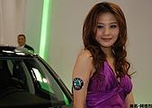 2010台北車展show gril-02:DSC_0100.jpg