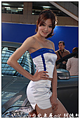 2011台北車展gril:DSC_0157.jpg