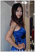 2011台北車展gril:DSC_0534.jpg