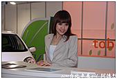 2011台北車展gril:DSC_0553.jpg