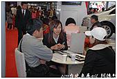 2011台北車展gril:DSC_0556.jpg