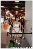 2011台北車展gril:DSC_0565.jpg