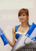 2011台北電腦應用展 水姑娘^^:DSC_0117.jpg