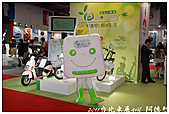 2011台北車展gril:DSC_0612.jpg