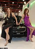 2010台北車展show gril-02:DSC_0103.jpg