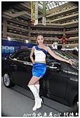 2011台北車展gril:DSC_0668.jpg
