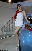 2010台北車展show gril-02:DSC_0503.jpg