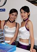 2010台北車展show gril-02:DSC_0053.jpg