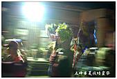 五峰賽夏族矮靈祭:DSC_0203.jpg