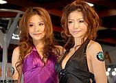 2010台北車展show gril-02:DSC_0059-1.jpg