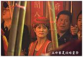 五峰賽夏族矮靈祭:DSC_0225.jpg