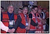 五峰賽夏族矮靈祭:DSC_0242.jpg
