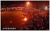 五峰賽夏族矮靈祭:DSC_0273.jpg