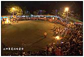 五峰賽夏族矮靈祭:DSC_0276.jpg