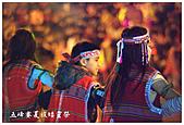 五峰賽夏族矮靈祭:DSC_0347.jpg